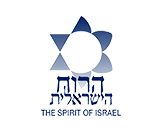 The Spirit of Israel is a non-profit company that was founded in 1998 by the Jewish Agency and Keren Hayesod. With its mission to recruit upstanding citizens of Israel and the Israeli business sector for corporate social responsibility along with Jewish communities around the world, The Spirit of Israel is fulfilling this objective through the tens of thousands of benefactors and volunteers from all sectors of the population who have joined the organization: businessmen, educators, social workers, writers, artists, musicians and athletes who generously give their time, money and know-how. | Nilibit - Creative Insurance Company [ Contribution to the community